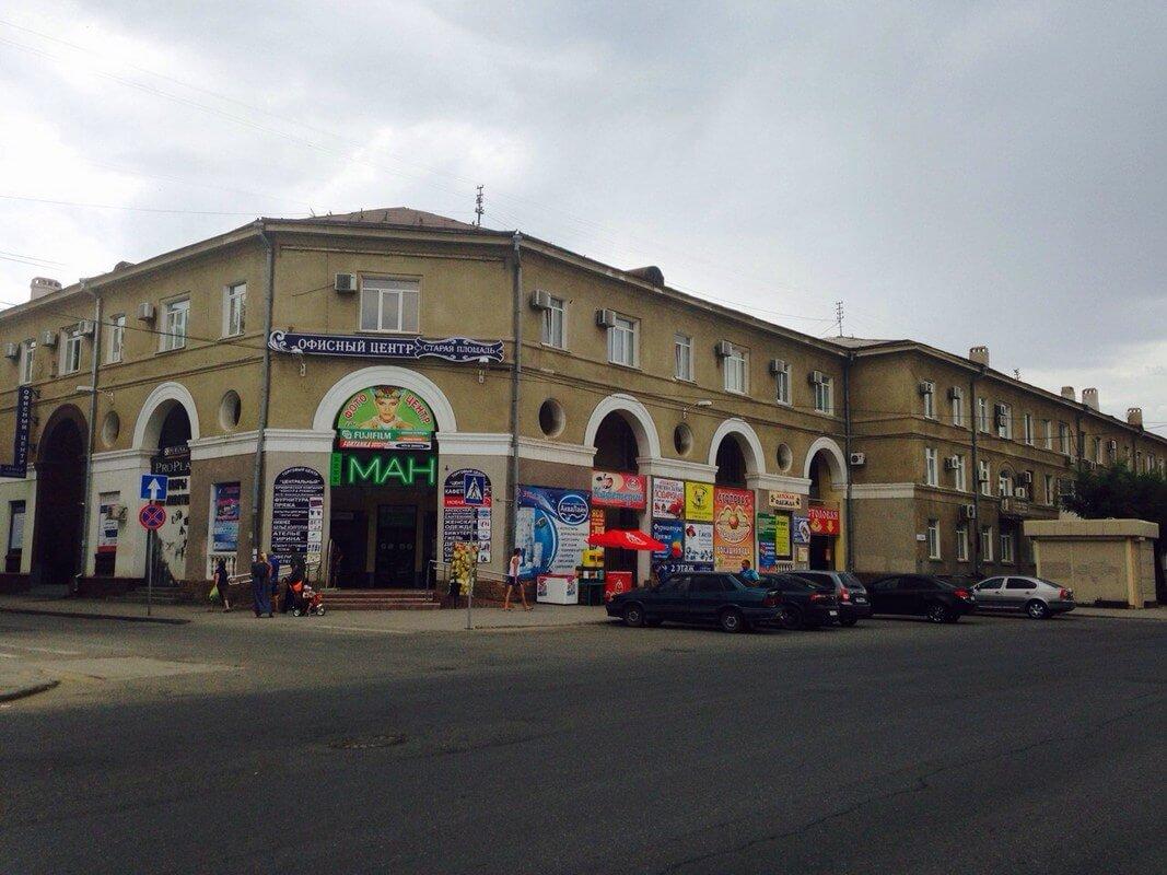 Беседка Эолова Арфа в Пятигорске